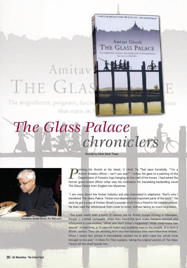 Glass Palace' translator wins Myanmar National Literature