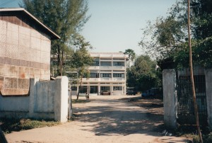 Press Scrutiny Board's offices, Yangon, 1996