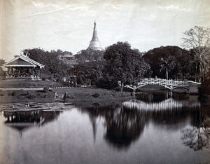 A view of the 'Cantonment Gardens' (now Kandaw Mingalar Garden), Rangoon (Wikimedia Commons)